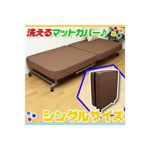マットレス付き折りたたみベッド,折り畳みベッド,簡易ベッド1人用|aimcube