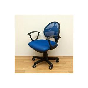 ワイド肘掛け付オフィスチェア,パソコンチェア/全4色,メッシュチェア,ガス圧昇降式,アームレスト付 aimcube