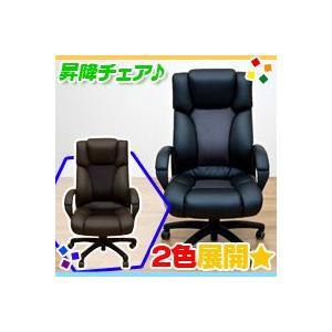 オフィスチェア 合成皮革 ハイバックチェア シリコンフィル仕様 aimcube