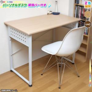 パソコンデスク 幅95cm ワークデスク PCデスク フリーデスク 作業台 勉強机 木目調天板|aimcube