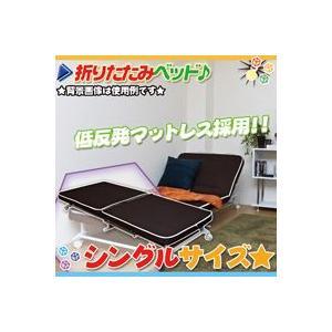 折りたたみベッド 14段階 リクライニングベッド 簡易ベッド 低反発マットレス 折り畳み式|aimcube