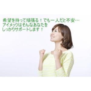 奈良市立看護 平成30年数学過去問 解答/講評/ 解説セット aimec
