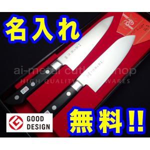 【無料名入れ付き】 藤次郎(トウジロウ)DPコバルト合金鋼 ...