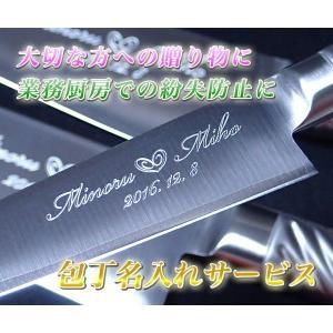 藤次郎 包丁 名入れ 包丁2本セット おすすめ ギフト TOJIRO PRO 三徳包丁170&ペティナイフ120|aimetal|06