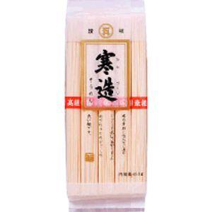 石丸製麺 寒造そうめん 400g まとめ買い(×20)の商品画像 ナビ