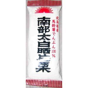 片栗粉 馬鈴薯澱粉100% 230g|aimu
