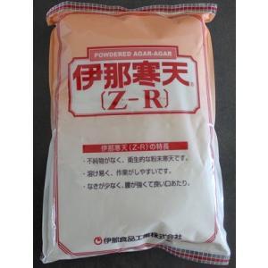 伊那食品工業 伊那寒天 ZR 1kg(粉末寒天)