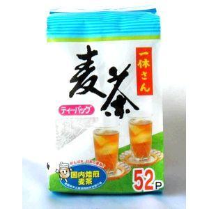 一休 麦茶(むぎちゃ) ティーパック 52袋 /★税抜1万円以上で送料無料(北海道、沖縄、一部地方除く)★|aimu