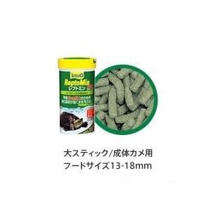 カメの成長期に重要な栄養「たんぱく質/脂肪」「藻類」を配合。 成長段階に合わせた栄養バランスに!! ...