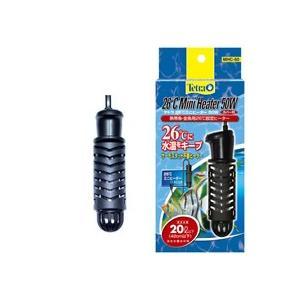Tetra(テトラ) 26℃ミニヒーター 50W 安全カバー付 MHC−50 淡水専用 SHマーク対応 統一基準適合|aimu