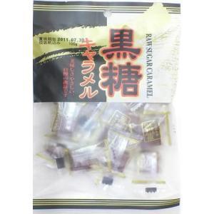 筑豊 黒糖キャラメル 100g /★税抜1万円以上で送料無料(北海道、沖縄、一部地方除く)★|aimu