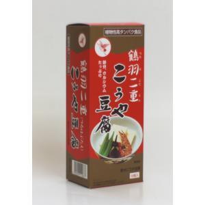 鶴羽二重 こうや豆腐 10切  箱入り|aimu