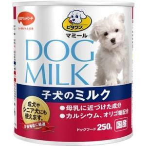 日本ペットフード ビタワンマミール 子犬のミルク 250g/★税抜1万円以上で送料無料(北海道、沖縄、一部地方除く)★|aimu