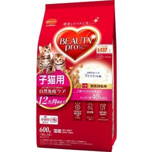 日本ペットフード ビューティープロ キャット 子猫用 12ヵ月頃まで 600g  /★税込11,000円以上で送料無料(北海道、沖縄、一部地方除く)★|aimu