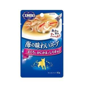 日本ペット  コンボ キャット 海の味わいスープ まぐろとかにかまとしらす添え 40g /★税抜1万円以上で送料無料(北海道、沖縄、一部地方除く)★|aimu
