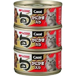 ツナフレークをベースに愛猫の大好きな素材をトッピング。 お買い得な3缶パックです