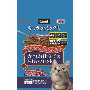 日清ペット キャラットミックス かつお仕立ての味わいブレンド 3kg
