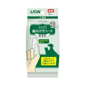 LION(ライオン) ペットキッス 歯みがきシート 30枚 /★税込11,000円以上で送料無料(北海道、沖縄、一部地方除く)★|aimu
