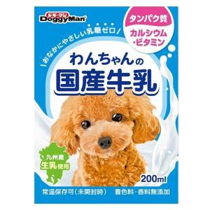 DoggyMan(ドギーマン) わんちゃんの国産牛乳 200ml/★税込11,000円以上で送料無料(北海道、沖縄、一部地方除く)★|aimu