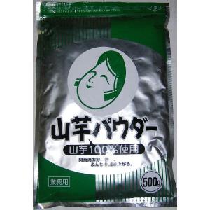 オタフク 山芋パウダー 500g【メール便対応可・メール便の場合同梱不可】|aimu