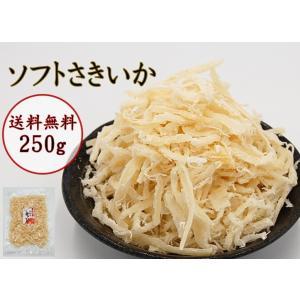 【メール便送料無料】ソフトさきいか 300g(サキイカ 珍味 おつまみ) aimu