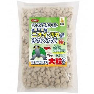 100%ゼオライト&善玉菌でニオイ・汚れが少なくなるW効果 ザリガニやイモリにも! 納豆菌配合。  ...