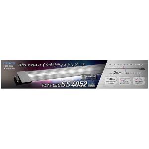 コトブキ工芸 水槽用ライト フラットLED SS4052 シ...