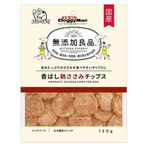 DoggyMan(ドギーマン) 無添加良品 香ばし鶏ささみチップス 120g/★税込11,000円以上で送料無料(北海道、沖縄、一部地方除く)★|aimu