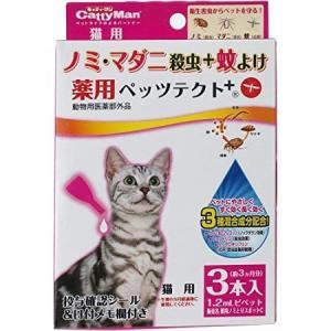 【メール便専用・同梱不可】DoggyMan(ドギーマン) 薬用ペッツテクト +(プラス) 猫用 3本入 aimu