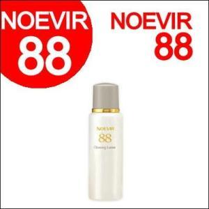 ノエビア 88 クレンジングローション 180ml ふきとり化粧水 (NOEVIR・ノエビア)|ainastyle
