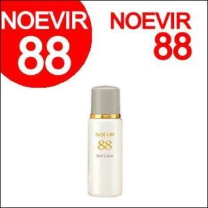ノエビア 88 スキンローション 120ml 化粧水 (NOEVIR・ノエビア)|ainastyle