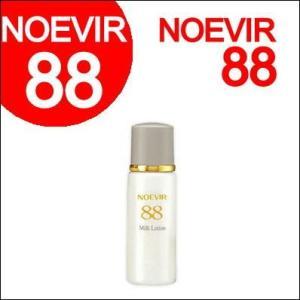 ノエビア 88 ミルクローション 100ml 乳液 (NOEVIR・ノエビア)|ainastyle