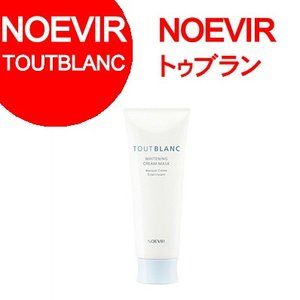 ノエビア ブランニューがリニューアル。トゥブラン薬用ホワイトニングクリームマスク100g パック・マスク(NOEVIR・2576・医薬部外品・TOUTBLANC・BLANCNEW)|ainastyle