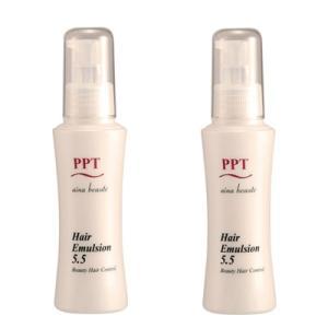 送料無料・2本セット 洗い流さない美容乳液 PPTヘアエマルジョン5.5 (ノンシリコン・ヘマチン・ペリセア・リピジュア配合)アイナボーテ|ainastyle