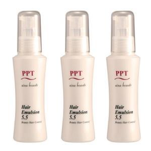 送料無料・3本セット 洗い流さない美容乳液 PPTヘアエマルジョン5.5 (ノンシリコン・ヘマチン・ペリセア・リピジュア配合)アイナボーテ|ainastyle