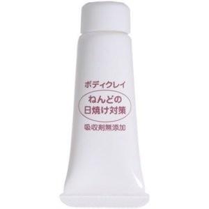 【お試し用】ボディクレイ ねんどの日焼け対策 10g SPF(B波)20 PA(A波)++ UV対策・日やけ止め|ainastyle