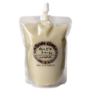 ボディクレイ ねんどのクリーム 120g 全身用保湿剤|ainastyle