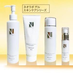【送料無料・ネオラボ 】生コラーゲンシリーズ4点セット・NEOLABO|ainastyle