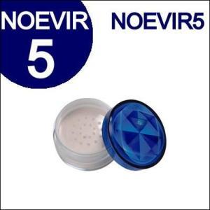 ノエビア 5 ルースパウダー LX 23g 粉おしろい(NOEVIR・ノエビア ファイブ)|ainastyle