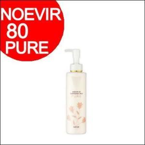 ノエビア 80ピュア クレンジングミルク N 200ml クレンジング (NOEVIR・ノエビア・PURE)|ainastyle