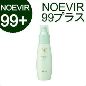 ノエビア 99プラス ミルクローション(リッチ)110g 乳液(NOEVIR・ノエビア・+)|ainastyle