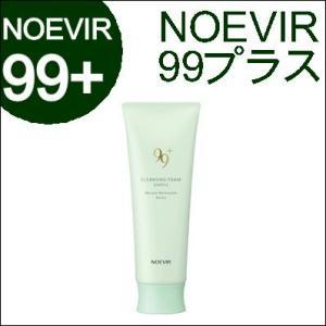ノエビア 99プラス クレンジングフォーム ジェントル 100g 洗顔(NOEVIR・ノエビア・+)|ainastyle