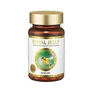 【ポイント10倍・送料無料】ノエビア ローヤルゼリー 160粒 (NOEVIR・ノエビア)|ainastyle