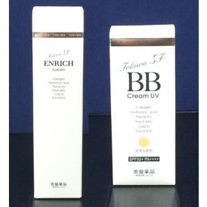 送料無料 トキワSF BBクリームUV・トキワSF美容化粧水セット  (常盤薬品・ノエビアグループ) ainastyle
