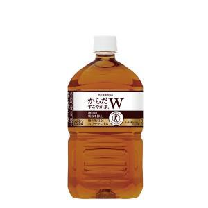 送料無料 からだすこやか茶W 1050ml(1.05L) ペットボトル 12本入り/2ケース 計24本 からだすこやか茶 |aing|02