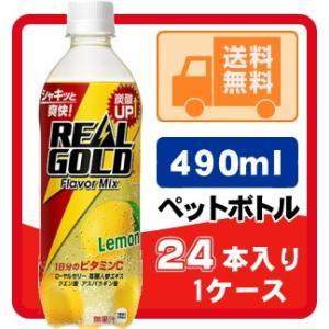 送料無料 リアルゴールド フレーバーミックスレ...の関連商品1