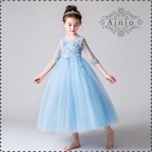 子供ドレス  ピアノ 発表会 ドレス 女の子ドレス ロングドレス 演奏会 入学式  結婚式 七五三 ...