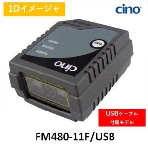 バーコードリーダー 固定型リニアイメージャ FM480-11F/USB (フロントビュー/USB)の画像