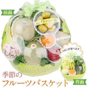 メロン フルーツ くだもの 果物 桃の節句 ひなまつり ホワイトデー【送料無料】【季節の フルーツバスケット(マスクメロン入り)】|aino-kajitu