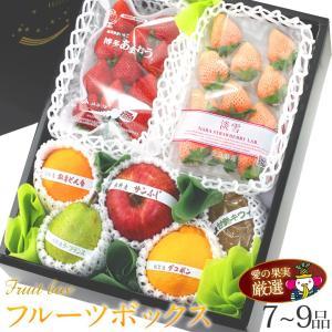イチゴ フルーツ くだもの 果物 端午の節句 母の日【送料無料】【季節の フルーツ ボックス(あまおう、淡雪(あわゆき) いちご入り】|aino-kajitu